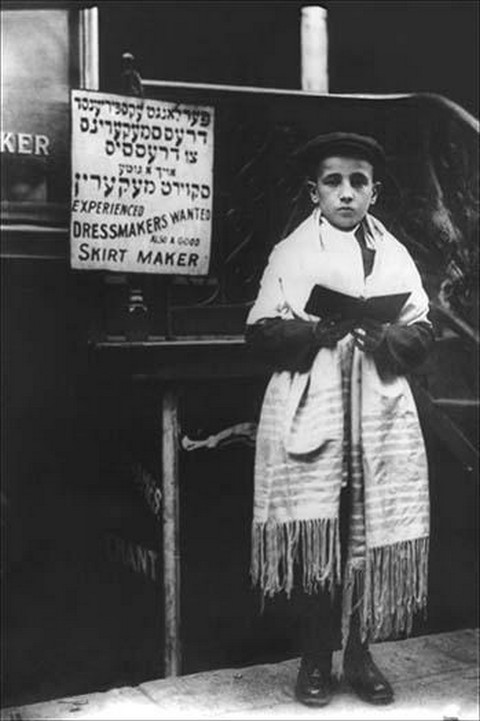 Young man in Tallit (prayer shawl) by Bains News Service - Art Print