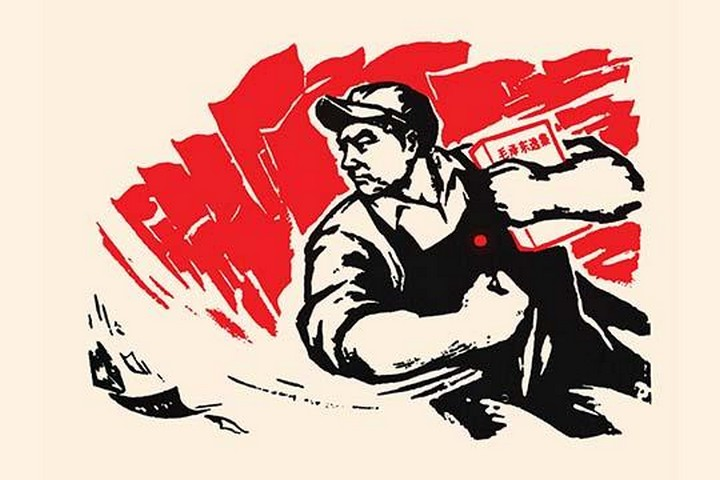 Workers Sweeps with the Power of the Word by Chinese Government - Art Print