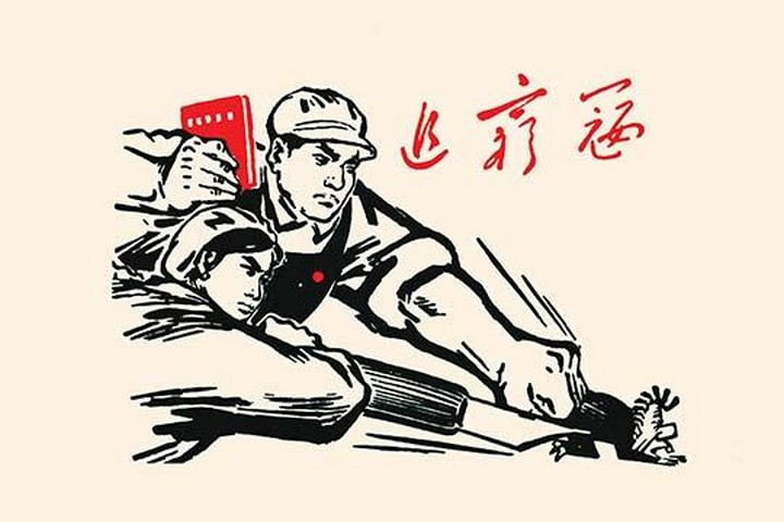 Workers and the Power They Wield by Chinese Government - Art Print