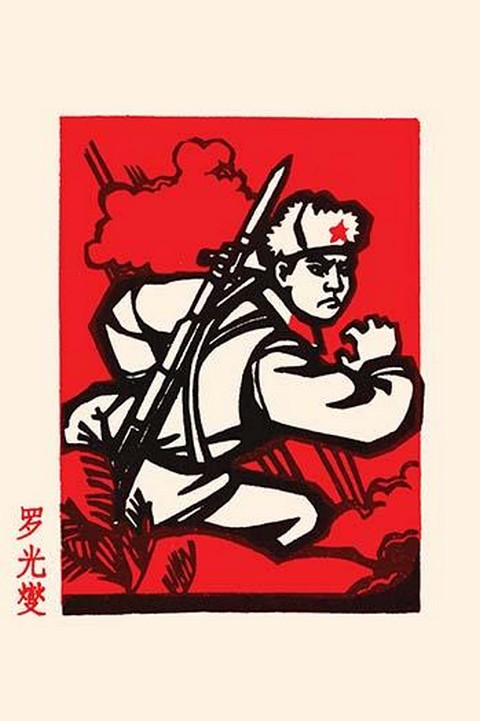 A Soldier by Chinese Government - Art Print