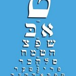 Yiddish Eye Chart - Art Print