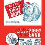 Alarm Piggy Bank - Art Print