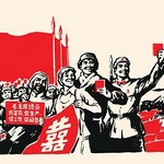 All the Peoples of China United by Chinese Government - Art Print