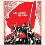 All People follow the Words of Mao by Chinese Government - Art Print