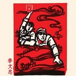 Youth Fight Too by Chinese Government - Art Print