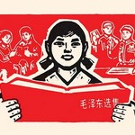A Good Read by Chinese Government - Art Print