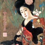Japanese Woman and Irises - Art Print