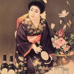 Beer, Ikebana, and the Lady in the Kimono - Art Print