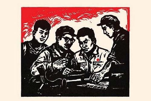 Working Together by Chinese Government - Art Print